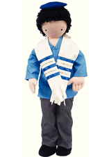 More information on Jewish Boy Persona Doll
